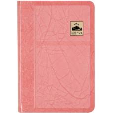 1081 Библия мф розовая РБО
