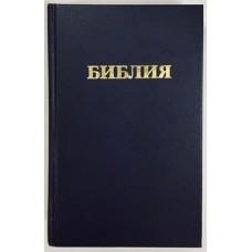 1037 Библия тв черная РБО