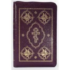 1136 Библия кожа вишневая молния РБО 2002
