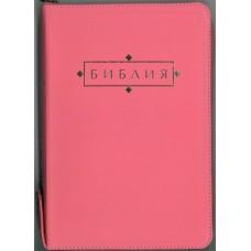 1129 Библия кожа розовая молния кнопка 2100р 1998