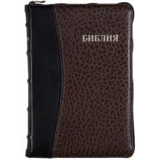 1100 Библия черно -коричневая молния 3600р РБО 1998