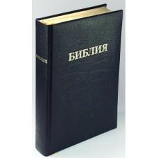 1035 Библия бф тв черная в синей коробке 2600р РБО