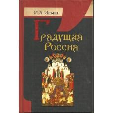 Грядущая Россия  тв Минск 2009