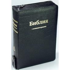 1146 Библия бф с коммент черн молн зол срез поиск 2900р РБО