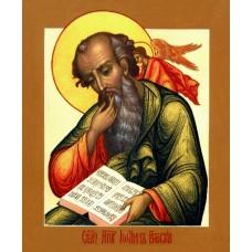 Холст 13х16 750руб Иоанн Богослов