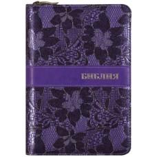 1075 Библия мф с фиолетовой вышивкой с молнией 1350р РБО