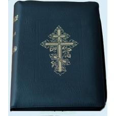 1161 Библия бф синяя с молнией зол срез 1900р РБО