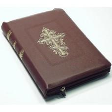 1127 Библия 1900р РБО