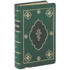1141 Библия мф зел зол срез 800р РБО