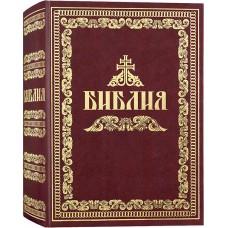 Библия бф тв 1000р СУПЛ 2013