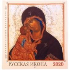 2019 на скрепке 120р