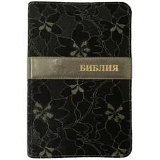 1114 Библия с золотой вышивкой на молнии РБО