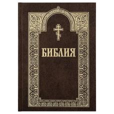 Библия бф тв БПЦ 2013