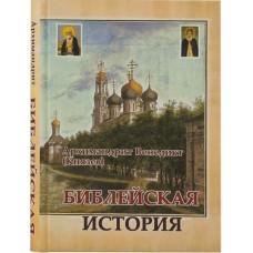 Библейская история мяг СП 2011