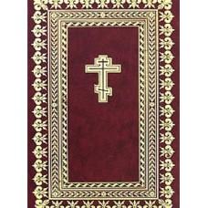 Библия мф тв БОРДО 300р РБО 2012