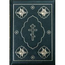 1133 Библия бф в коробке зеленая 5000р РБО