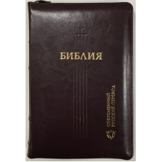1337 Библия совр рус перевод 1900р РБО