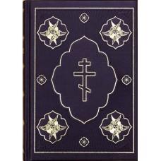 1134 Библия бф в коробке вишневая 5400р РБО