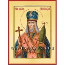 Оргалит 30х40  300руб.Иоасаф Белгородский святитель