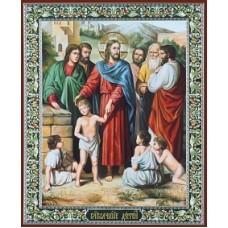 Оргалит 18х24  Благословение детей