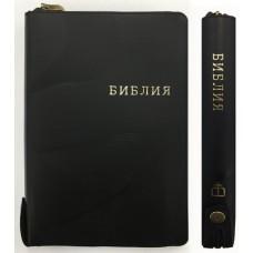 1108 Библия черная с молнией РБО