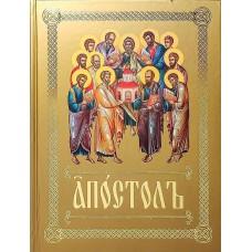 Апостол бф тв цс Минск 2014