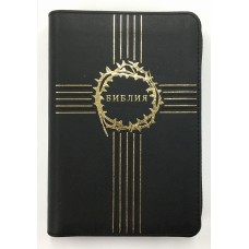 1102 Библия мф черная с молнией 2600р РБО