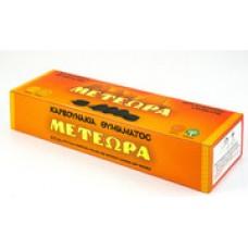 Уголь 32руб.  Метеора Д 27 мм