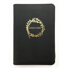 1017 Библия мф черная с молнией зол срез 1995р РБО