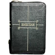1103 Библия мф черная с молнией с кнопкой 2840р РБО