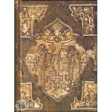 Новый Завет Господа нашего Иисуса Христа мф тв мон Михаила Архангела 2016