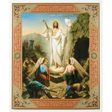 Рамка 30х40 550руб Воскресение Христово