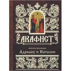 АкАдриану и Наталии мф мяг Минск 2010